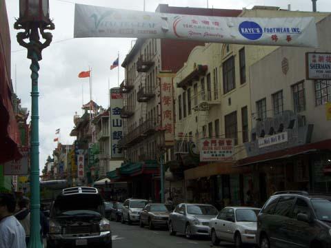 aachinatown.jpg