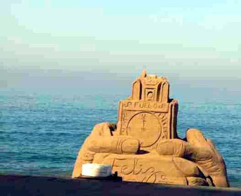 a-sand-castle-2.jpg