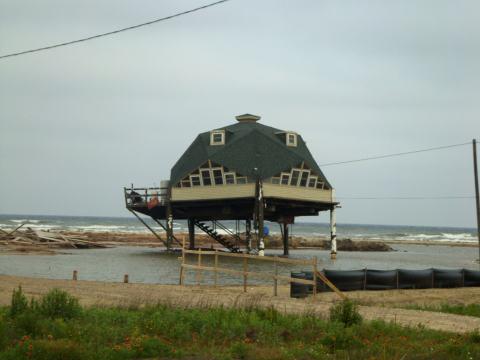 g-house-dome.jpg