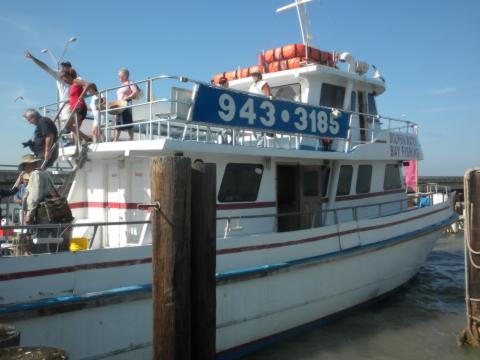 a-boat1.jpg